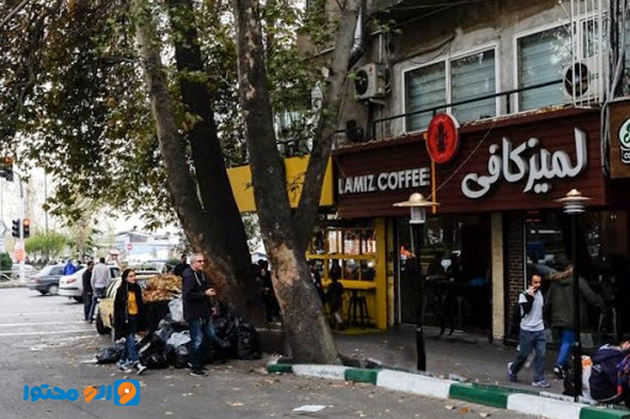 کافه لمیز با بازاریابی مکانی