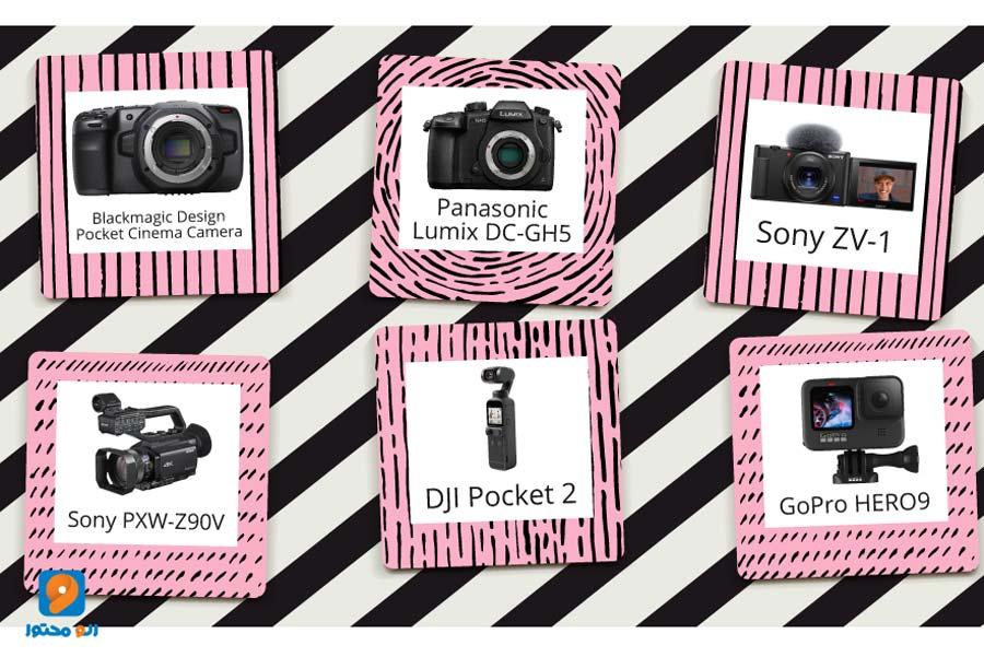دوربین برای بلاگرها