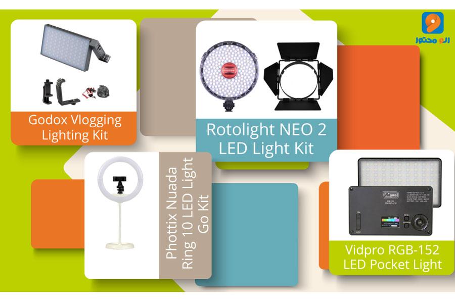 تجهیزات نورپردازی و روشنایی بلاگری