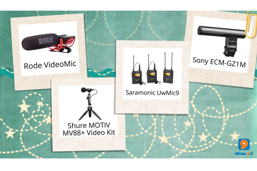 تجهیزات ظبط صدا برای بلاگرها