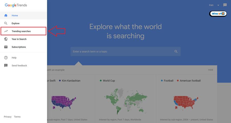 یافتن موضوعات ترند و داغ به وسیله ابزار گوگل