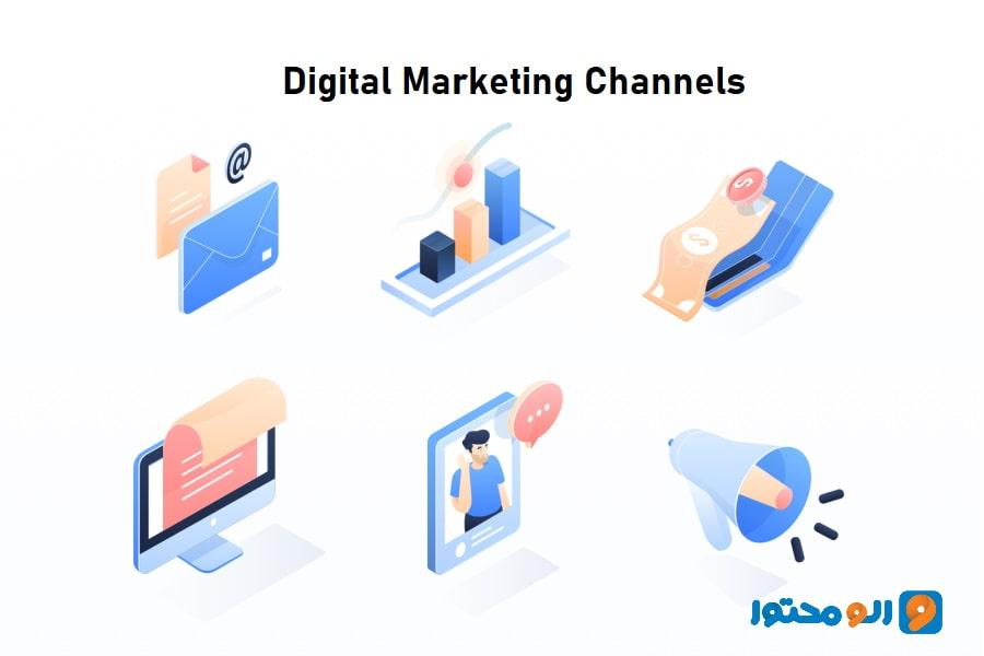 کانال های بازاریابی دیجیتال